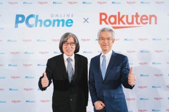 PChome and Rakuten Enter into Strategic Alliance Agreement.