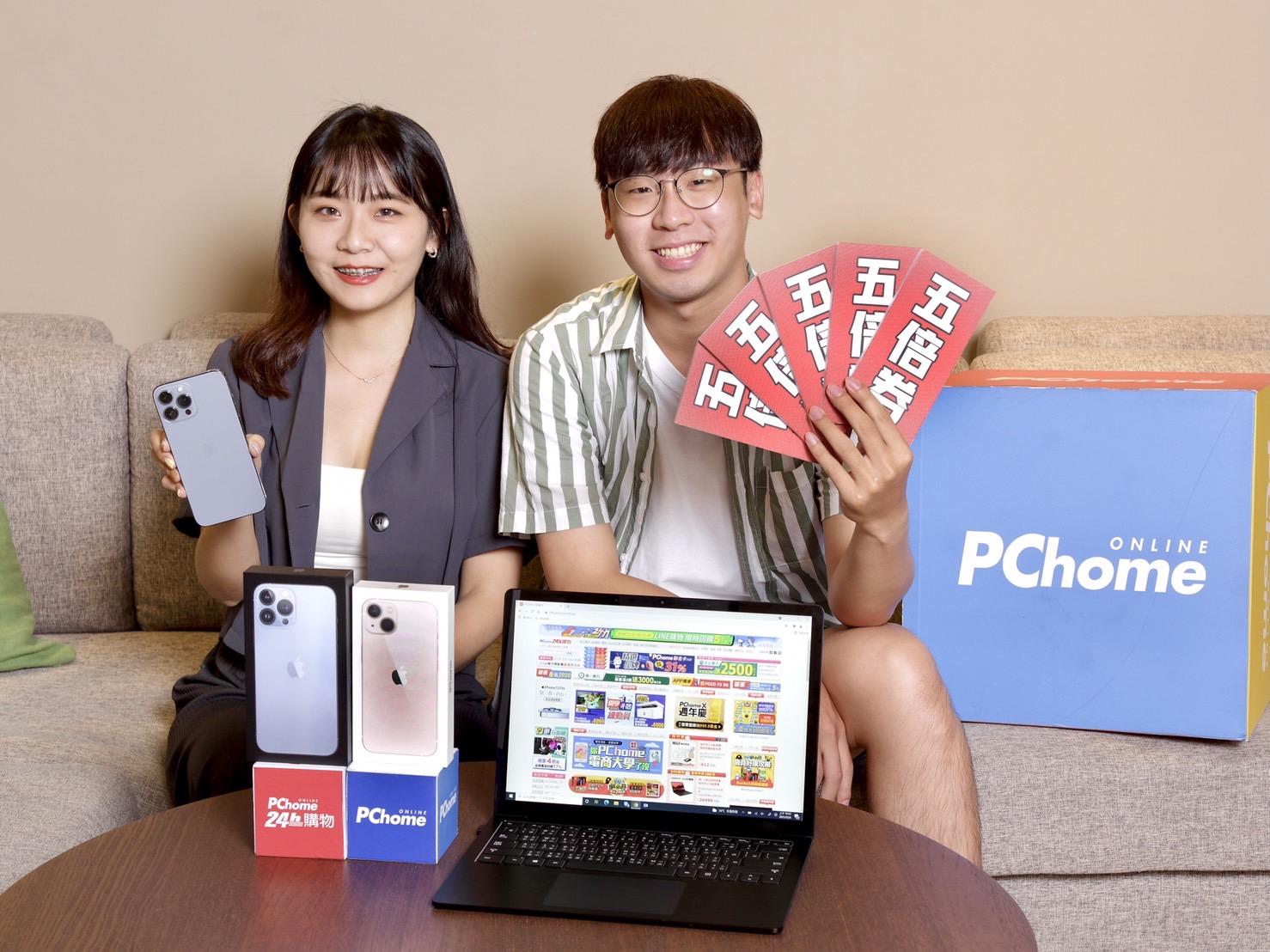 PChome網路家庭9月營收35.59億元 穩定成長YOY 18.56%  樂觀看旺第四季 迎智慧手機換機潮與政府振興券帶動經濟效益